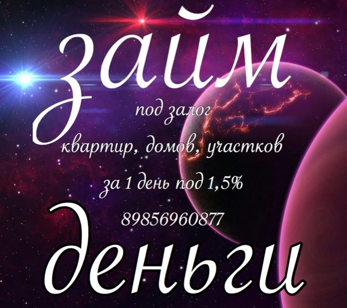 Zaiminvest_10990_1547622099