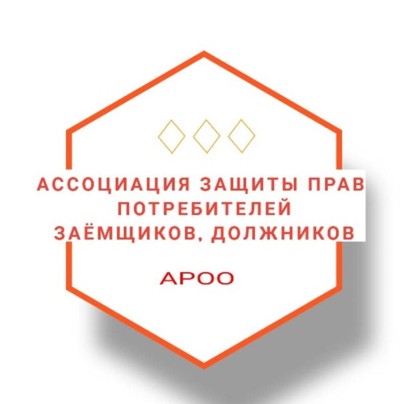 azpp_4394_1604556102