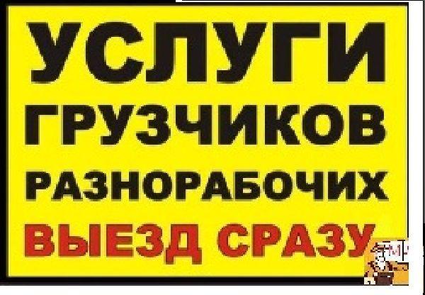 dmitriy_10816_1516835065