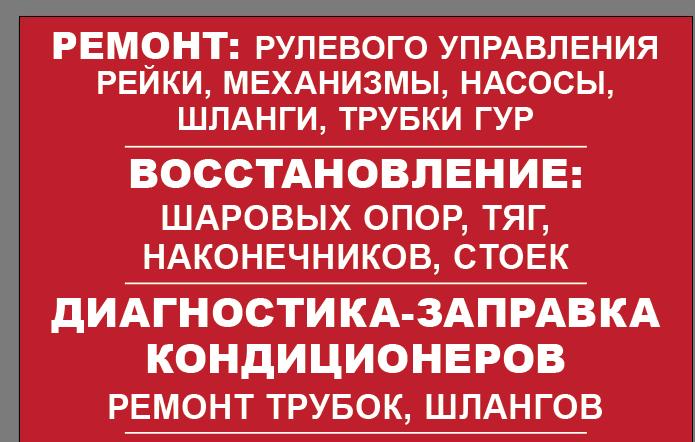 gdr_gidravlika_7113_1584360811