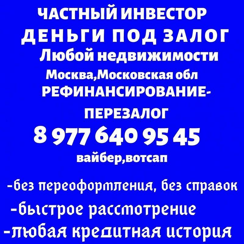 investor_10924_1538064893