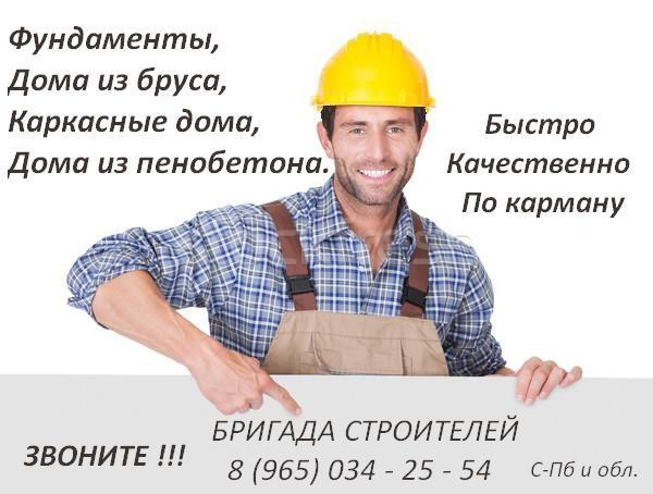 lavrentii_4758_1507728443