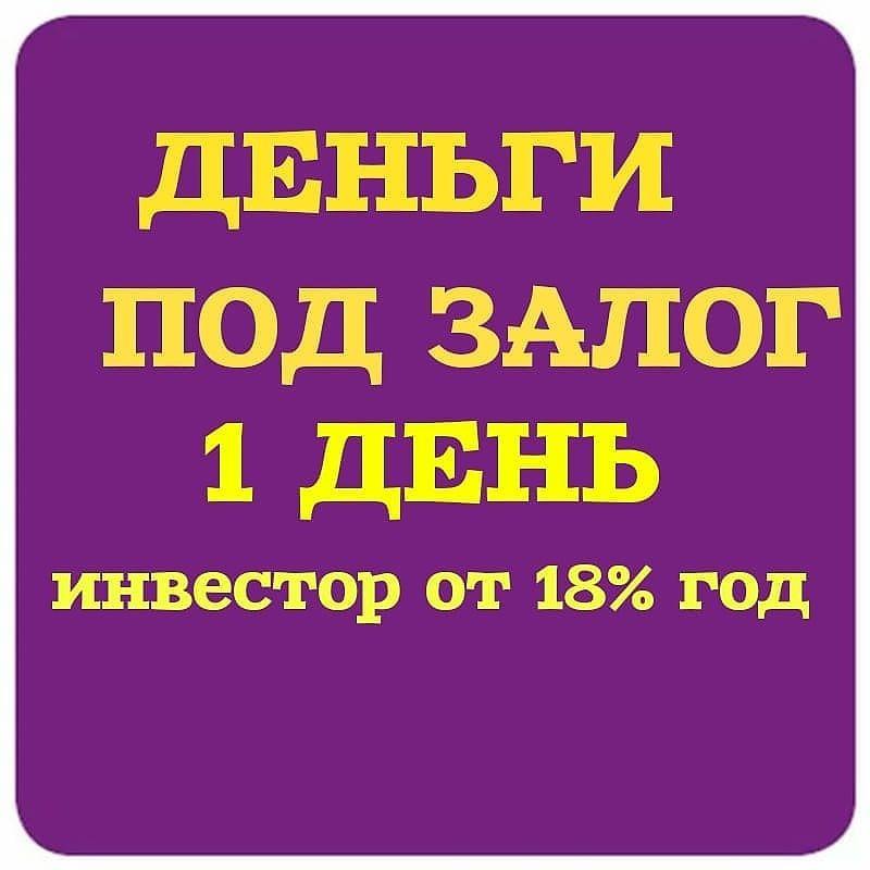 lera_10921_1538380433