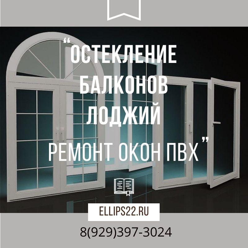 sergey_11061_1562912477