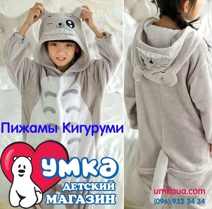 umka_detskiy_magazin_11023_1556118216