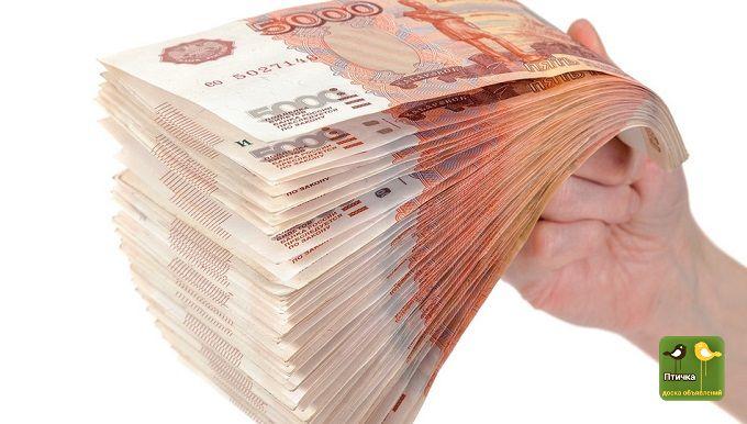 деньги под залог птс спб частное