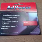 AdPower_-_uvelichenie_moschnosti_avto_do_10_i_toplivnyy_ekonomayzer_2510