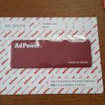 AdPower - увеличение мощности авто до 10% и топливный экономайзер