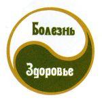 bolezni_kishechnika_prodazha_receptov_3765