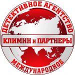 Международное агентство частных расследований