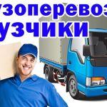 moskva-gazel_s_gruzchikami_moskva_1755