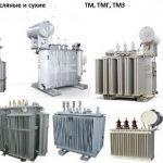 Покупаем трансформаторы ТМ, ТМГ, ТМЗ б|у в рабочем состоянии, с хранения мощностью до 1000 кВа.