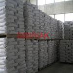Приобретаем диоксид титана BLR 699