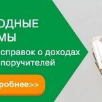 otkazali_v_banke_vozmi_kredit_u_nas_5878