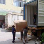 Перевозки домашних вещей из Москвы в контейнерах по железной дороге.