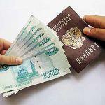 sankt-peterburg-kredit_dlya_naseleniya_krupnye_summy_bez_predoplat_i_obremeneniya_5807