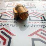 Муфта-соединитель (пресс-масленка) на цилиндрическую (плоскую) головку пакера