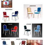 """Мягкие банкетные стулья """"Логос П"""" от производителя."""