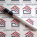 Пакер инъекционный 10х150 (10*150) (10/150) алюминиевый с обратным клапаном в кеглевидной головк