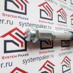 Пакер инъекционный 16х130 (16*130) (16/130) стальной с обратным клапаном в плоской головке
