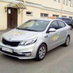 Подключение к РБТ (Российская Биржа Такси)