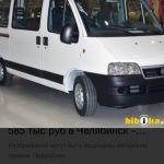 sankt-peterburg-poezdki_v_finlyandiyu_5324