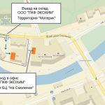 sankt-peterburg-uskoritel_dlya_betona_pmp_4926