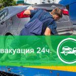 sankt-peterburg-voditel_evakuatora_kategorii_s_2789