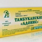 tambukanskie_adonis__svechi_erozii_kolpity_prostatit_gemorroy_3118