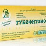tukofitomol__svechi__erozii_kolpity_kisty_mioma_fibromioma_endometrioz_3120