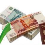 Займы, деньги в долг  без справок и бумажной волокиты, плохая кредитная история не помеха